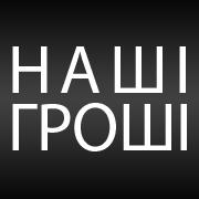 Дорожники зі схожими довідками і криміналом в анамнезі розпиляли 48 мільйонів на дорогу Одещини