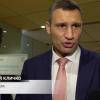 «Київпастранс» планує витратити 460 мільйонів на компостери для транспорту, завищивши очікувану ціну