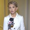 Родина Юлії Тимошенко заробляє на мережі ломбардів через офшори