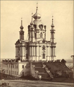 andreevska