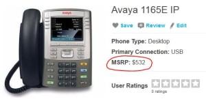 1165Е Avaya