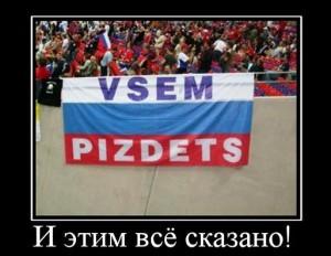 152444_i-etim-vsyo-skazano