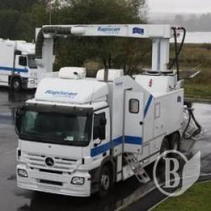 Митники заплатять по мільйону гривень за ремонт кожного з таких «Rapiscan», які купували по 1,5 млн євро.