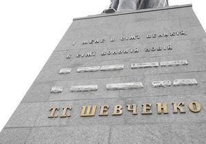 Помилки у написі вже після відкриття памятника заліпили скотчем.