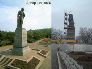 shevchenko_090712