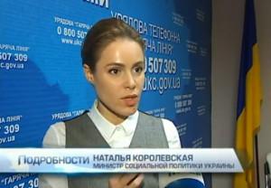 Korolevskaya4
