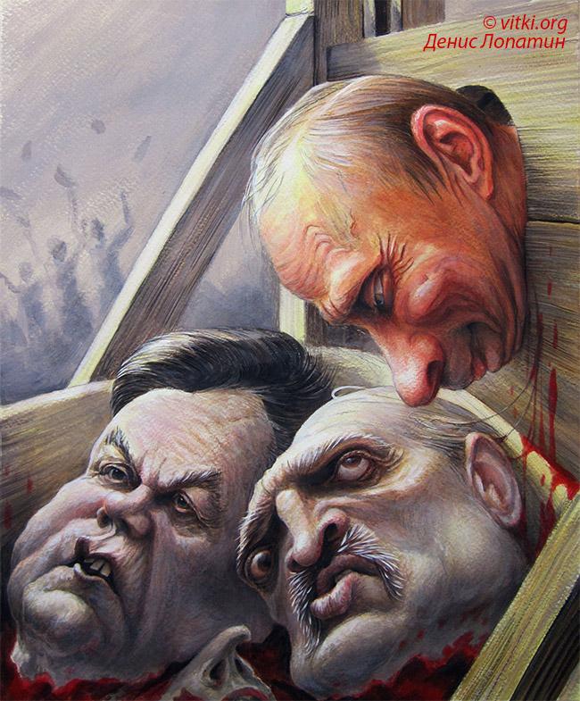 Украинский фронт Владимира Путина 650