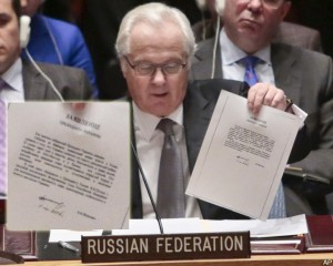 Заявление Януковича, которым Россия потрясала в ООН