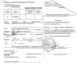 Shevchenko литовченко