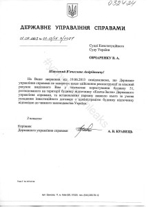 ovcharenko33