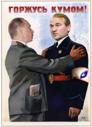 """Москва не признала, но """"приняла во внимание"""" результаты референдума сепаратистов - Цензор.НЕТ 4183"""