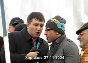 Колись Арсен Аваков займався бізнесом разом з Геннадієм Кернесом