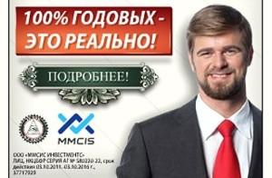 Костянтин Кондаков обіцяв людям купу грошей, а Ляшко обіцяв йому прохідне місце в списку на парламлентських виборах.