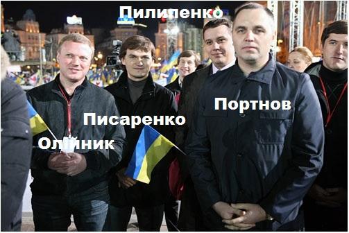 """Группа юристів-нардепів названа """"Портновці"""" на честь їх лідера Андрія Портнова, який нині переховується у Росії."""