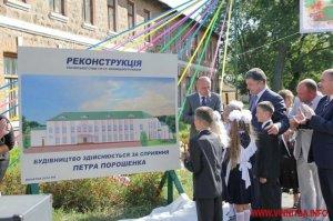 Порошенко піариться на сільській школі, яку нині ремонтує Драчук за 24 млн грн. з дрежбюджету.