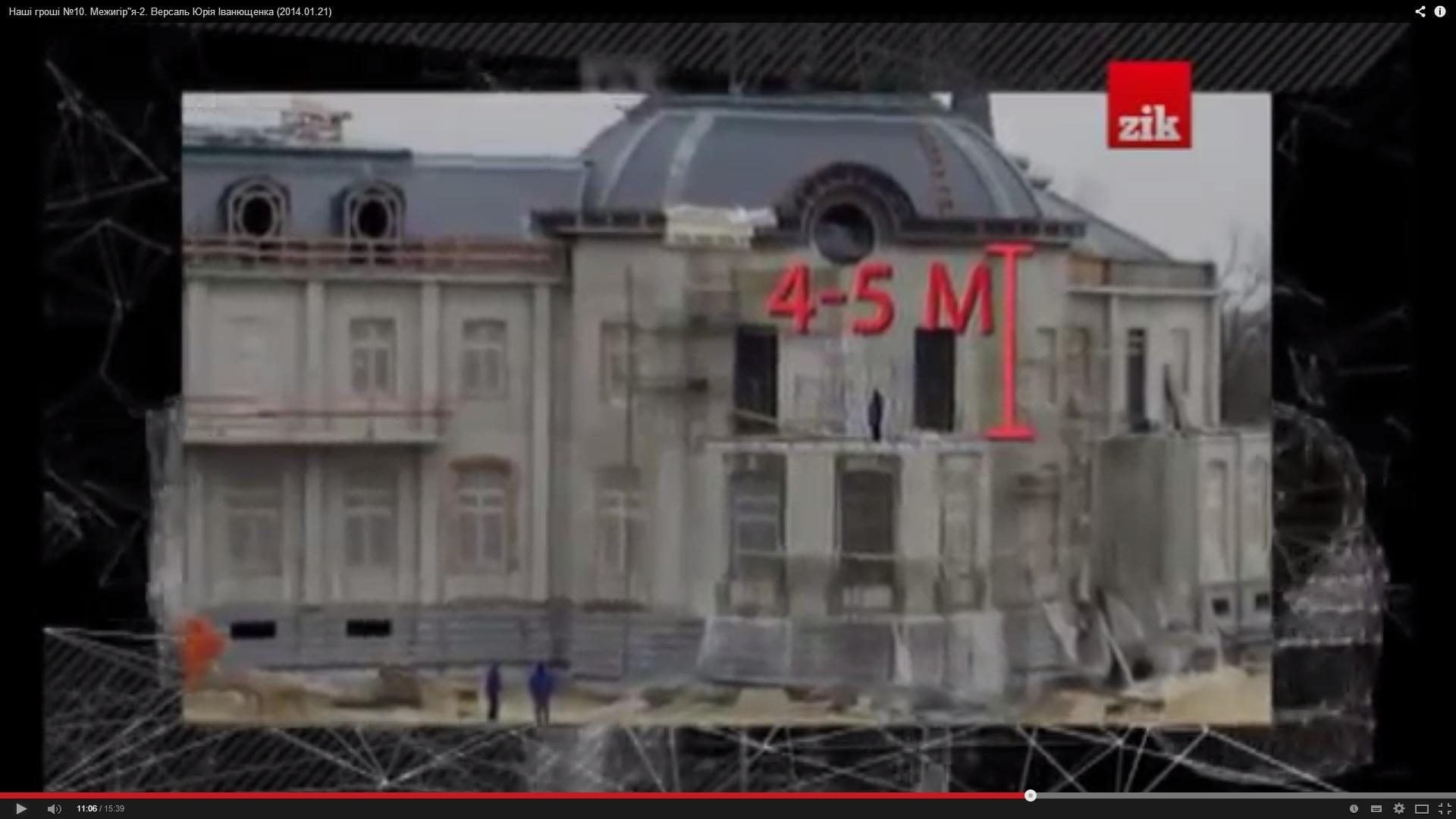 центральний_будинок3