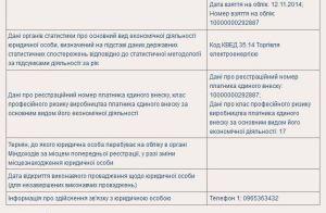 Порошенко: 1 декабря можно считать днем единения украинцев вокруг идеи демократии и евроинтеграции - Цензор.НЕТ 12