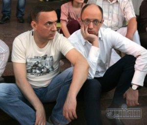 Микола Мартиненко і Арсеній Яценюк