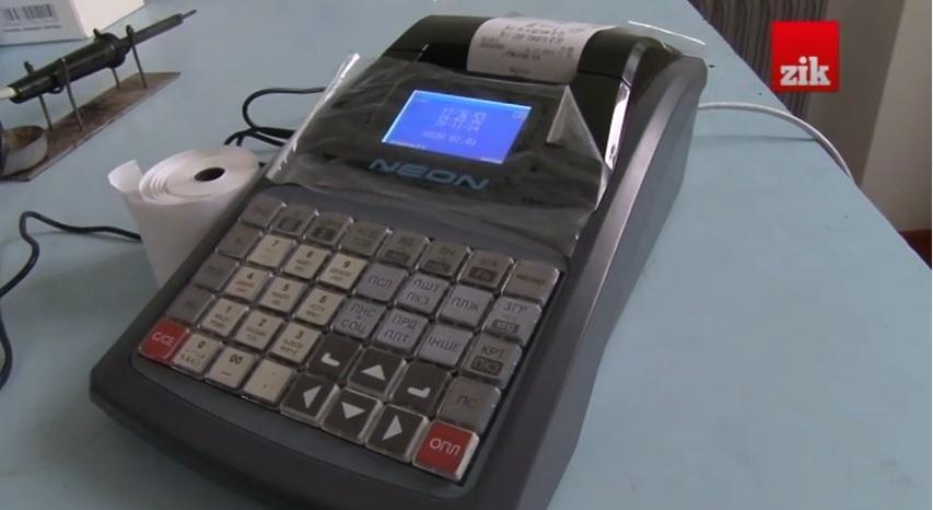 «Укрпошта» закупила касові апарати моделі Datecs Neon W по 6,5 тис. гривень.