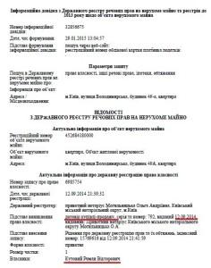 Пшонка-Витяг-1