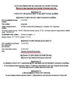 Пшонка-Витяг-2