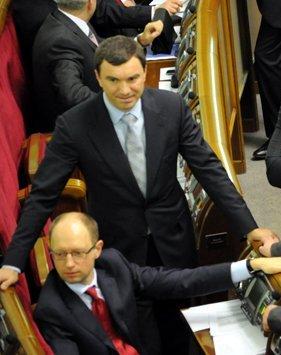 Арсеній Яценюк і Андрій Іванчук