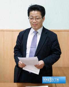 Чой Йонг Гю