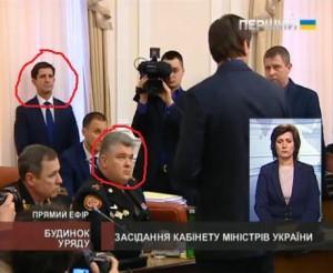 В момент арешту Бочковського претендент на його посаду Шкіряк вже зайняв місце в залі позаду затриманого.