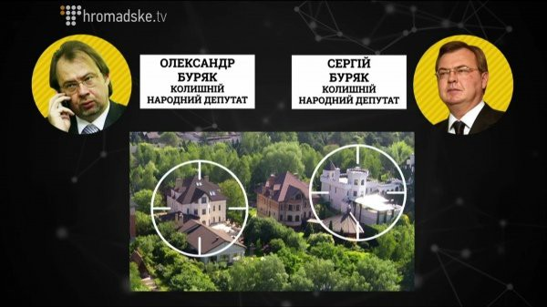 """Российский """"черный список"""" - часть пропагандистской войны, - премьер Литвы - Цензор.НЕТ 4506"""