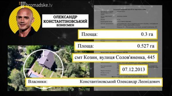 """Российский """"черный список"""" - часть пропагандистской войны, - премьер Литвы - Цензор.НЕТ 9511"""