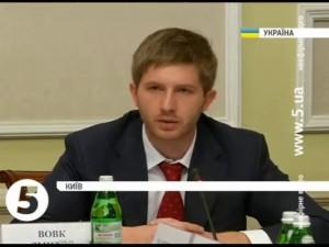 Голова НКРЕКП Дмитро Вовк