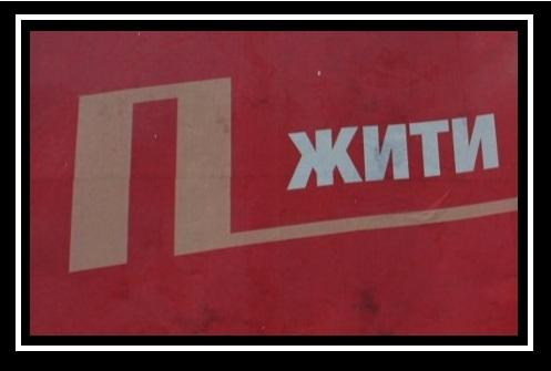 """""""Забракованные"""" Минюстом порядки проверки е-деклараций чиновников разрабатывались с участием работников этого министерства, - замглавы НАПК Радецкий - Цензор.НЕТ 9122"""