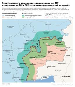 Трансформатори на півмільярда планують встановити у Веселій Долині під Артмеівському (помічено хрестиком) у безпосередній близькості від диверсантів ДНР.