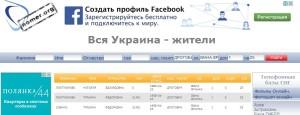 локтіонова-саєнко-дрогобіч