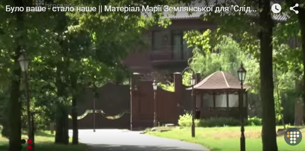 Маєток біглого екс-замгенпрокурораРіната Кузьміна збудовано на місці держдачі і переформлено на його родичку.