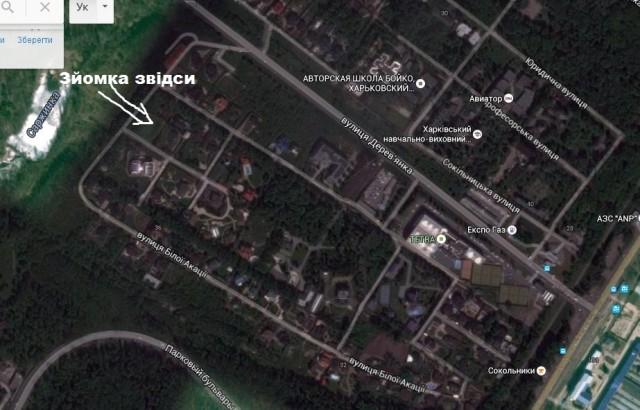 общий план карта