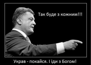 Началось восстановление дороги Одесса-Рени, - Саакашвили - Цензор.НЕТ 784