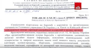 danyukov2