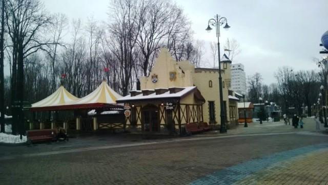 кафе парк