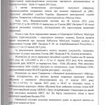 SCX-4600_20151209_10223000