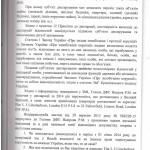 SCX-4600_20151209_10293205