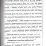 SCX-4600_20151209_10304807