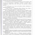 SCX-4600_20151210_10502707