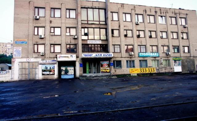 У Дніпропетровську на вул. Войцеховича, 29-А дійсно розташована автобаза – ПАТ «ДАТП 11201».