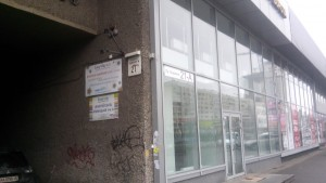 ярема-магазин