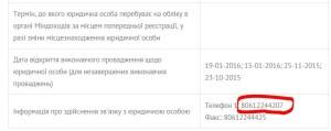 ДЕМЗ-інжиніринг
