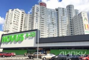 Касько отримав житло від Генпрокуратури у цьому комплексі в центрі Києва