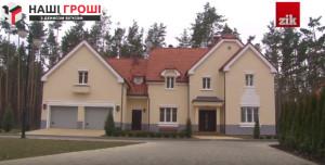 гелетей будинок
