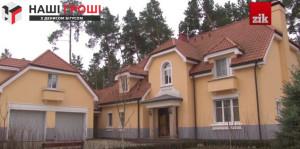 демченко будинок
