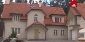 кондратова будинок